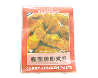 curry chicken paste