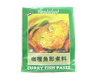easy curry fish paste