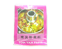authentic thai tomyan paste
